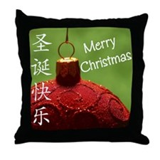 Chinese Christmas Throw Pillow