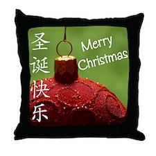 Chinese Christmas Throw Pillow