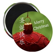 Chinese Christmas Magnet