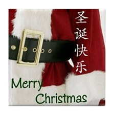 Chinese Santa Tile Coaster
