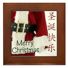 Chinese Santa Framed Tile