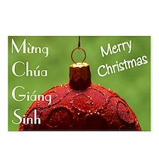 Vietnamese Christmas Postcards (Package of 8)