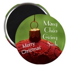 Vietnamese Christmas Magnet