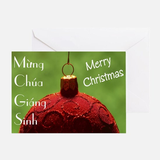 Vietnamese Christmas Greeting Card