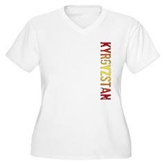 Kyrgyzstan Stamp T-Shirt