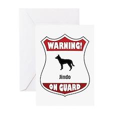 Jindo On Guard Greeting Card
