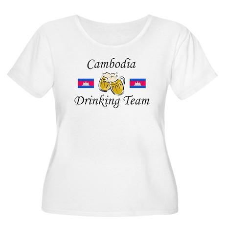 Cambodia Drinking Team Women's Plus Size Scoop Nec