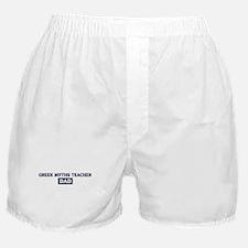 GREEK MYTHS TEACHER Dad Boxer Shorts