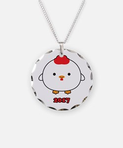 Year Of The Rooster 2017 Necklace