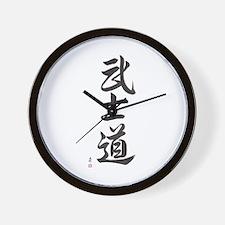 Bushido (VS3B) Wall Clock