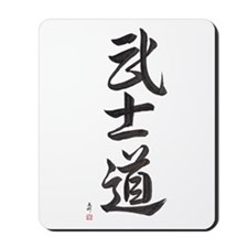 Bushido (VS3B) Mousepad