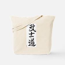 Bushido (VS3B) Tote Bag