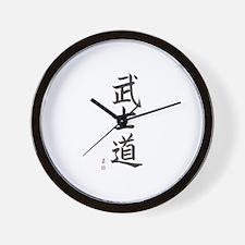 Bushido (VB2A) Wall Clock