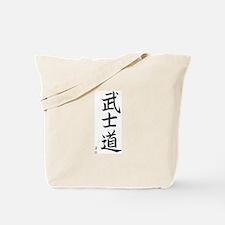 Bushido (VB2A) Tote Bag