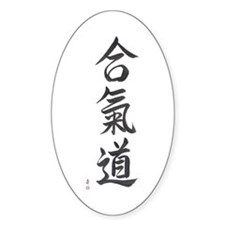 Aikido (VS4A) Oval Decal