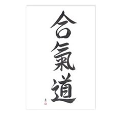 Aikido (VS4A) Postcards (Package of 8)