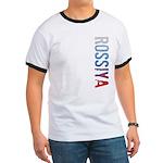 Rossiya Stamp Ringer T