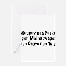 Maupay nga Pasko Greeting Card