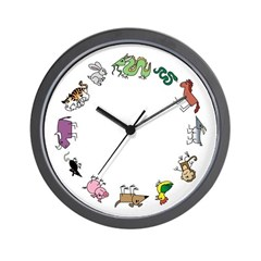 The Twelve Gods Wall Clock