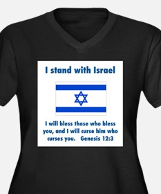 stand_w_israe Plus Size T-Shirt