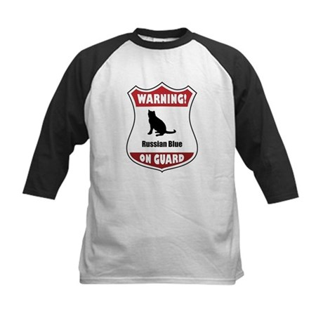 Blue On Guard Kids Baseball Jersey