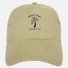 "Tikkun Olam ""Repairing the Earth"" Canvas Baseball Baseball Cap"