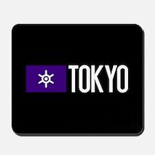 Tokyo: Tokyo Metropolis Flag & Tokyo Mousepad
