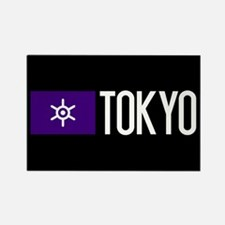 Tokyo: Tokyo Metropolis Flag & To Rectangle Magnet