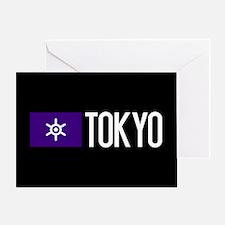 Tokyo: Tokyo Metropolis Flag & Tokyo Greeting Card