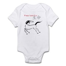Free Your Chi Horse Infant Bodysuit