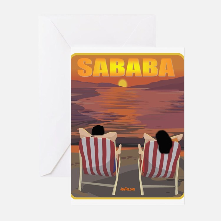 Sababa 16x20 Greeting Cards