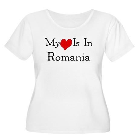 My Heart Is In Romania Women's Plus Size Scoop Nec