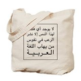 Arabic Regular Canvas Tote Bag