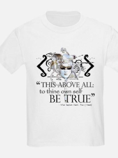 Hamlet III Kids T-Shirt