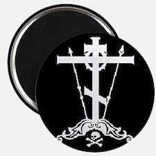 "Orthodox Christian 2.25"" Magnet (10 pack) Mag"