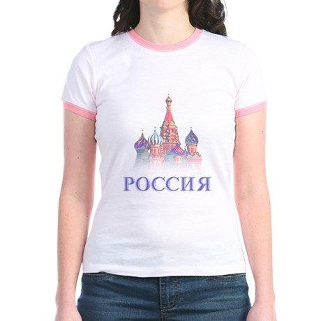 I've Been to Russia T-Shirt