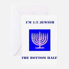 Funny Im Half Jewish, the Bottom 1/ Greeting Cards