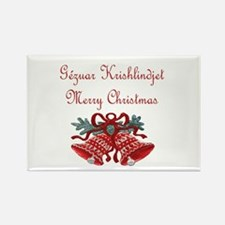 Albanian Christmas Rectangle Magnet
