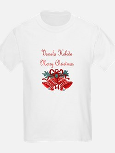 Bulgarian Christmas T-Shirt