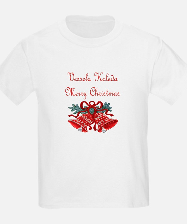 Bulgarian Christmas T-Shirt