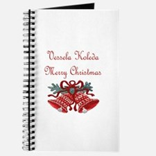 Bulgarian Christmas Journal