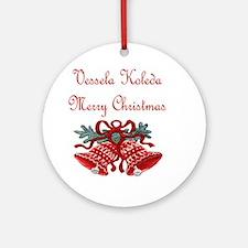 Bulgarian Christmas Ornament (Round)