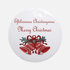 Greek Christmas Ornament (Round)