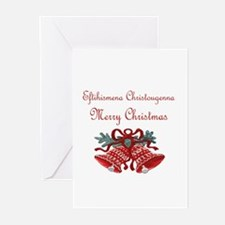 Greek Christmas Greeting Cards (Pk of 10)