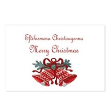 Greek Christmas Postcards (Package of 8)