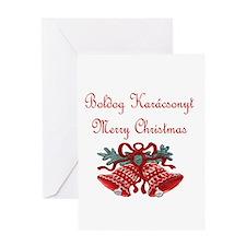 Hungarian Christmas Greeting Card