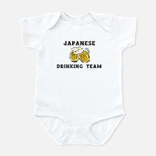 Japanese Infant Bodysuit