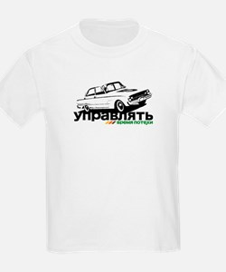 Cute Russian car T-Shirt