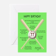 77th birthday, awful baseball jokes Greeting Cards