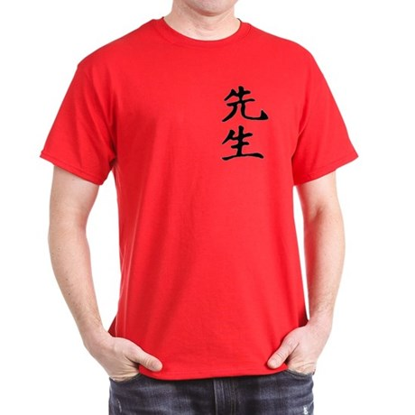 """Sensei"" kanji T-Shirt"